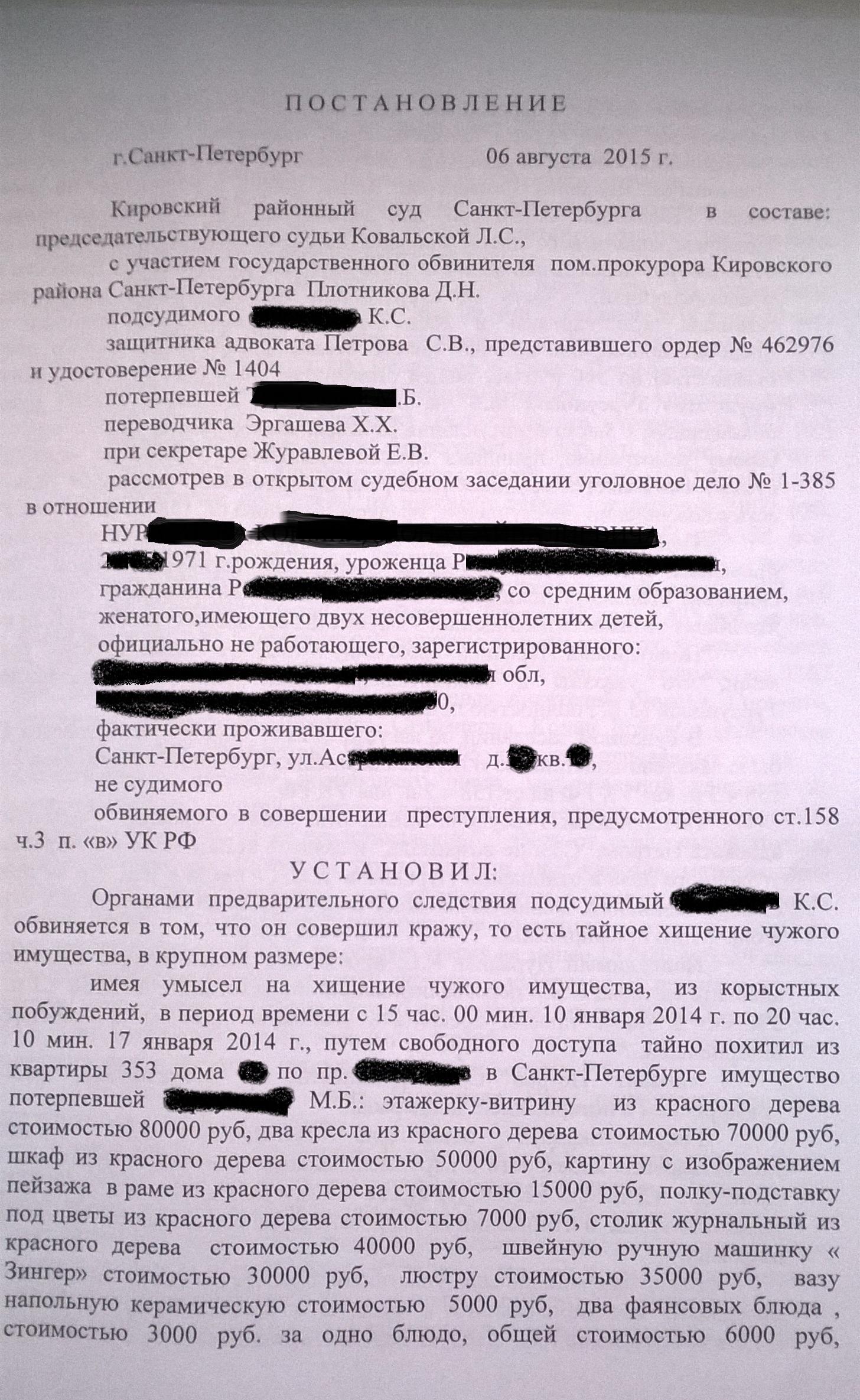 Ваз 2107 ручки управления отоплением