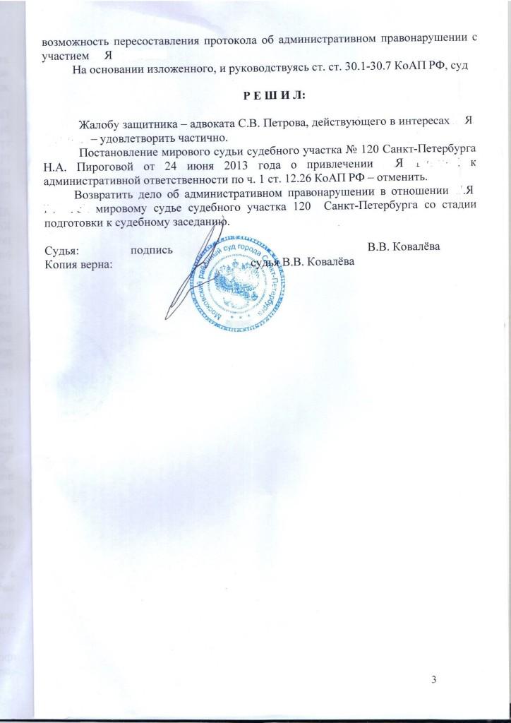 дтп-спб.ру 2